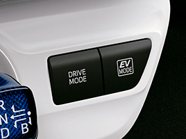Selector de modo de conducción (Drive Mode Switch): ECO – Normal- Power-EV.